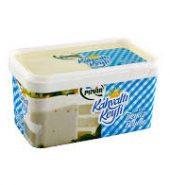 Pınar Beyaz Peynir 800 gr