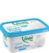 Pınar Süzme Beyaz Peynir 500 gr