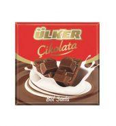 Ülker Çikolata Sütlü Kare 60 gr