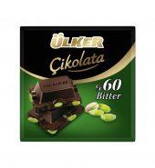 Ülker Çikolata %60 Antep Fıstıklı Bitter 70g